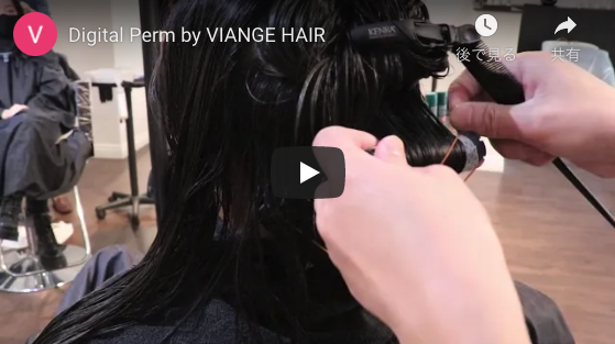 Digital Perm by VIANGE HAIR